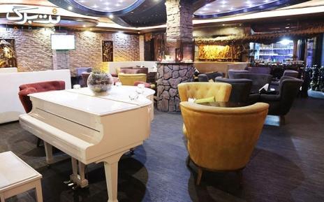 پکیج2: رستوران کوبه با منوی باز غذاهای فرنگی