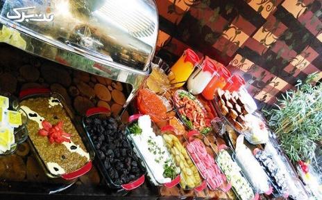 منوی باز غذای اصلی در رستوران سنتی شمس العماره