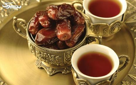 سرویس چای و قلیان در باغ رستوران سنتی شمس العماره