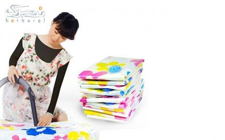 پکیج2: وکیوم لباس سایز 60 * 80 از فروشگاه آروگو 2