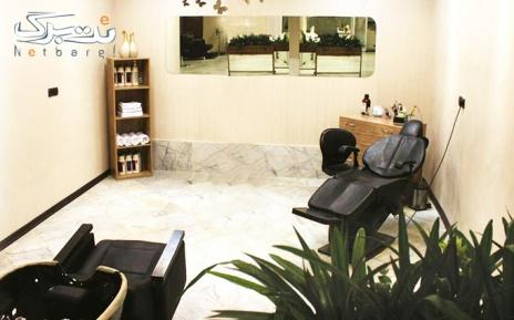 رنگ ریشه مو در آرایشگاه خانه سپید
