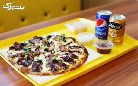 کمبو پیتزا شامل (پیتزا، یک سیب زمینی و یک نوشیدنی) در فست فود آتور با ارزش 27,000 تومان