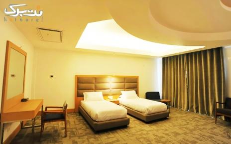 پکیج 2: یک واحد استاندارد 3 تخته  در هتل ونوس پلاس