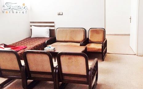 پکیج 4: آپارتمان دو خوابه شش تخته در هتل آپارتمان فردوس قم