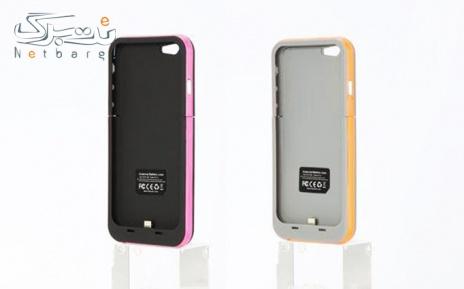پکیج 3: قاب باتریدار برای iPhone 5 از پارسیان تابان