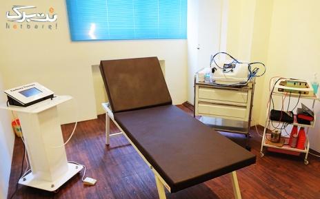 لیزر SHR ناحیه زیربغل در مطب  دکتر حاجی عباسی