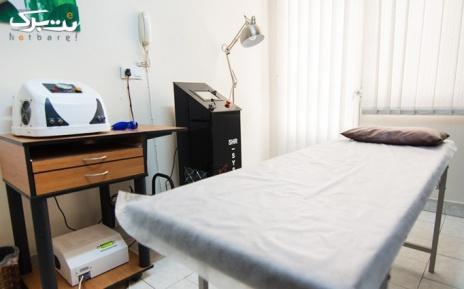 لیزر ناحیه زیربغل با دستگاه SHR در مطب دکتر جعفرزاده