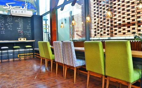 منوی عصرانه در کافه آسمون تا سقف 15,000 تومان