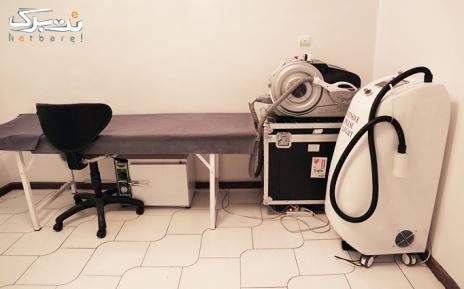 تزریق ژل در مطب دکتر بیاتیان