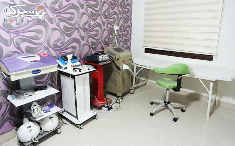 دستمزد تزریق بوتاکس دیسپورت درمطب دکتر سنگ سفیدی