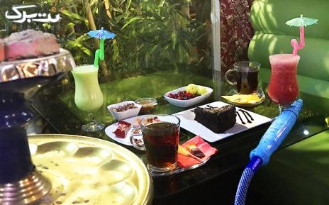 سرویس قلیان دو نفره در کافه رستوران عصر پاییزی