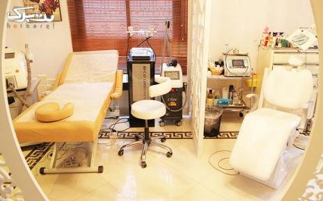 هیدرودرم در مطب دکتر فولادی