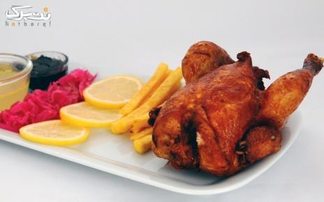 منوی مرغ در رستوران مهتاب تا سقف 12,000 تومان