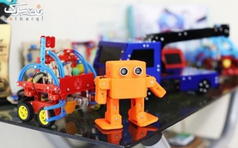 پکیج 2: گروه سنی متوسط سرزمین ربات ها