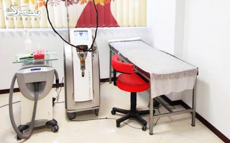 لیزر الکساندرایت ndyag در مطب دکتر شیرزادی