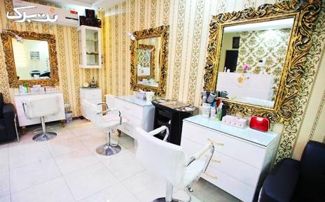 براشینگ مو در آرایشگاه گلد