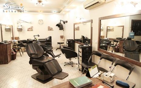 کراتینه گرم موهای متوسط در آرایشگاه آمیتیس