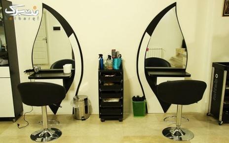 پکیج1:میکاپ در آرایشگاه فاطمه بانو