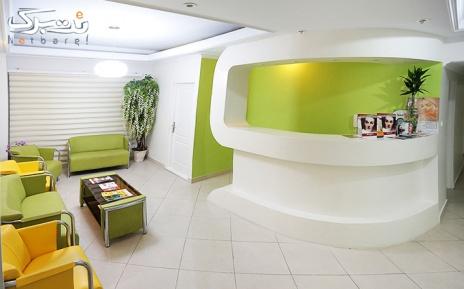 لیزر الکساندرایت کندلا در مطب دکتر سنگ سفیدی