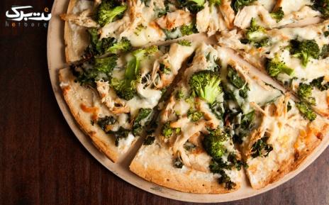 منوی باز پیتزا در مینی کافه تا سقف 26,000 تومان