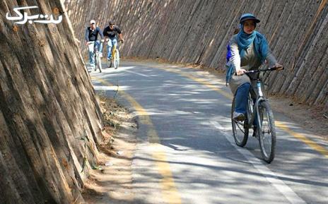 پکیج 2: دوچرخه دنده ای در پارک چیتگر