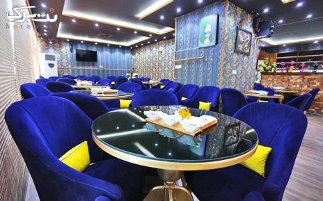 سرویس چای و قلیان دو نفره اسپشیال در کافه پارادایس