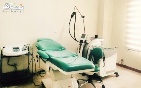 لیزر ناحیه زیر بغل در مطب دکتر فتح آبادی
