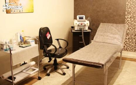 لیزر IPL ناحیه زیربغل در مطب دکتر عسگری