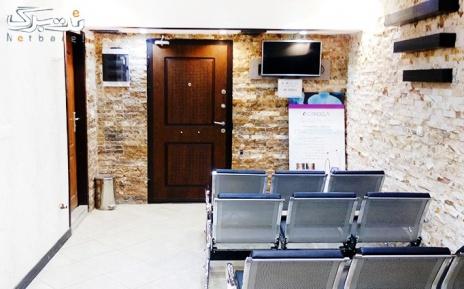 1: لیزر الکس ویژه نواحی بدن در مطب خانم دکتر قانعی