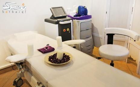لیزر فول بادی در مطب دکترمیرصدرایی