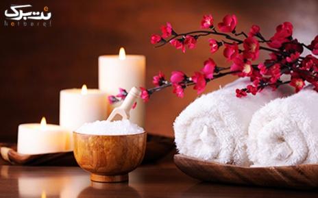 ماساژ  درمانی در سالن زیبایی ایلگاش