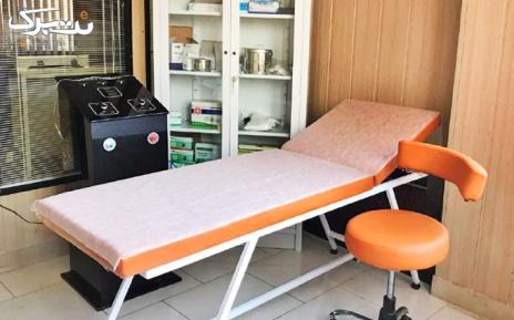 پیرسینگ گوش در مطب دکتر تاجیک