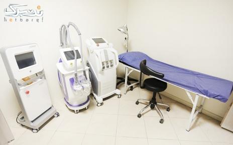 لیزر نواحی در درمانگاه تخصصی جلوه ماندگار
