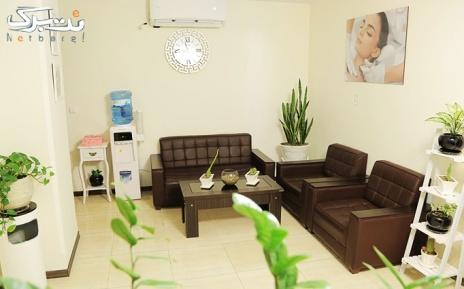لیزر ناحیه ای در مطب دکتر صابری