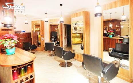 رنگ ریشه مو در آرایشگاه فرناز امیرزاده