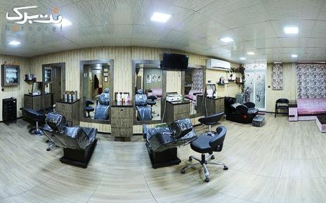 شینیون مو در آرایشگاه زهره آرا