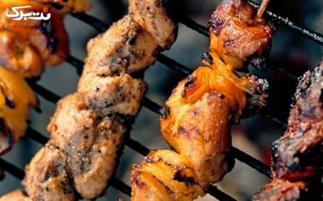 10 سیخ دل و جگر در رستوران سفره ایرانی