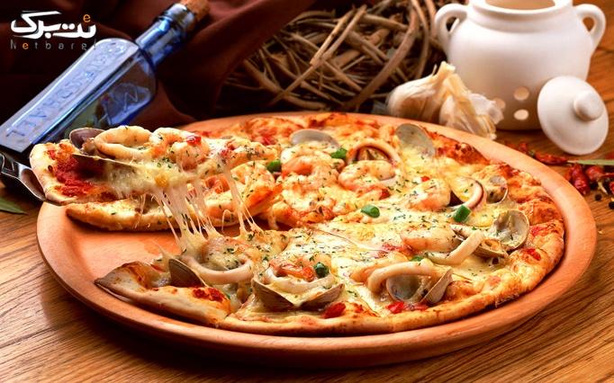رستوران جوجه طلایی با منو باز انواع پیتزا