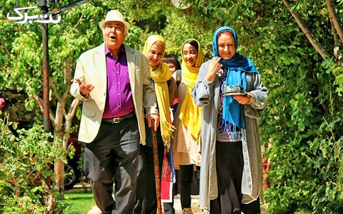 اکران فیلمهای روز سینما در سالن همایش های امام علی