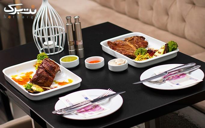 استیک خونه با منوی استیک های متنوع و خوش طعم