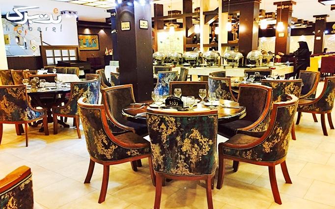 رستوران vip آبنوس با بوفه مجلل ویژه ناهار