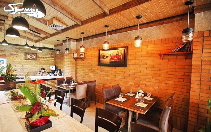 رستوران بلوط با منوی باز غذاهای متنوع ایرانی