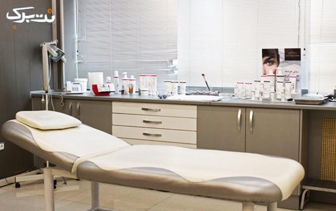 لیزر نواحی بدن در مطب دکتر آخوندزاده