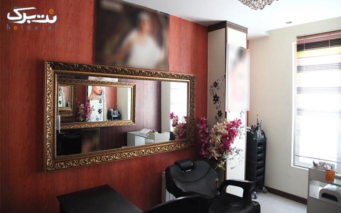 کراتینه و احیا کننده مو در آرایشگاه تاج طلایی