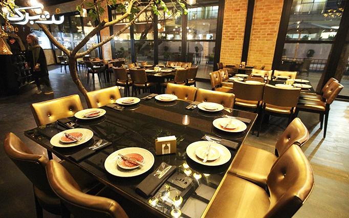 کارت تخفیف استثنایی کافه رستوران کزبار هتل استقلال