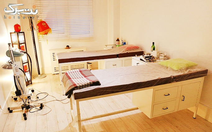 لاغری موضعی بدن با کاشت نخ در مطب دکتر بروجردی