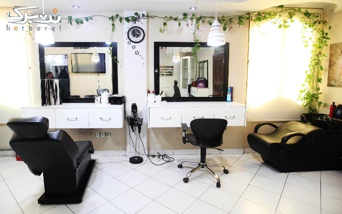 بافت و کوتاهی مو در آرایشگاه رخ آذین
