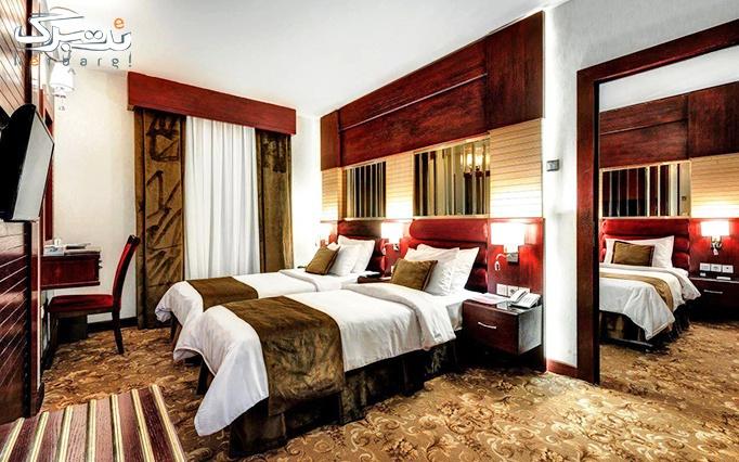 اقامت به همراه صبحانه هتل 4 ستاره تاپ الماس