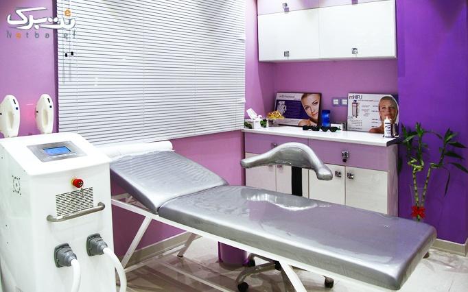 تزریق چربی چانه یا خط خنده با دکتر معصومی