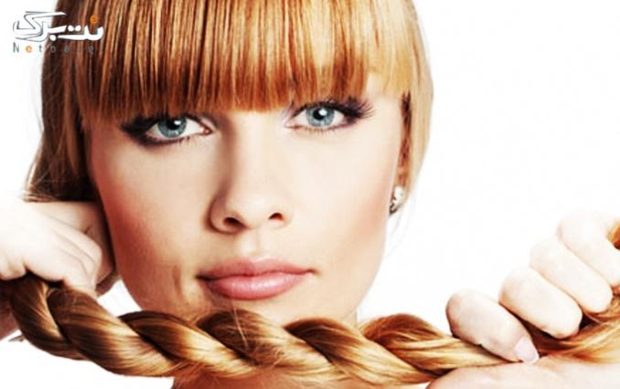 بافت مو در سالن زیبایی ارمغان